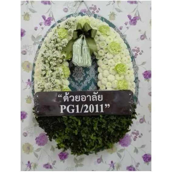 พวงหรีดดอกไม้สด รหัส8501