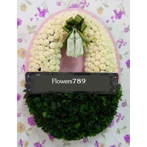 พวงหรีดดอกไม้สด รหัส8506