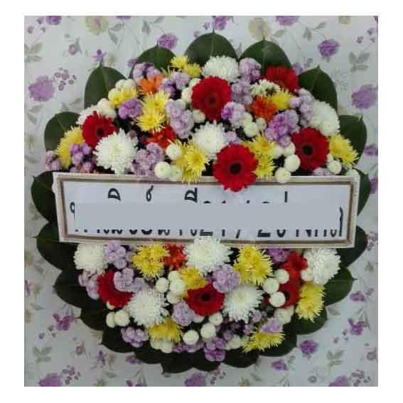 พวงหรีดดอกไม้สด รหัส8507