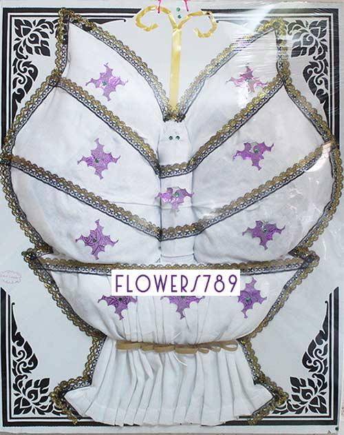 ผ้า PTI รหัส8543i