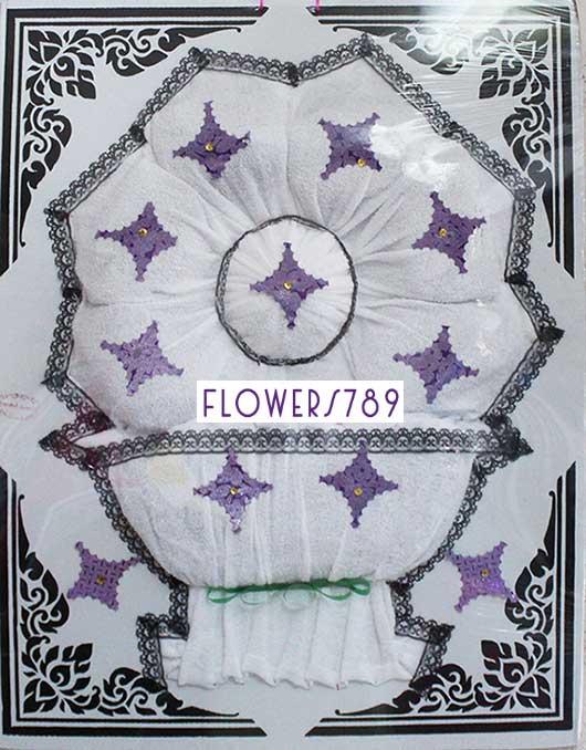 ผ้าขนหนู รหัส8535v